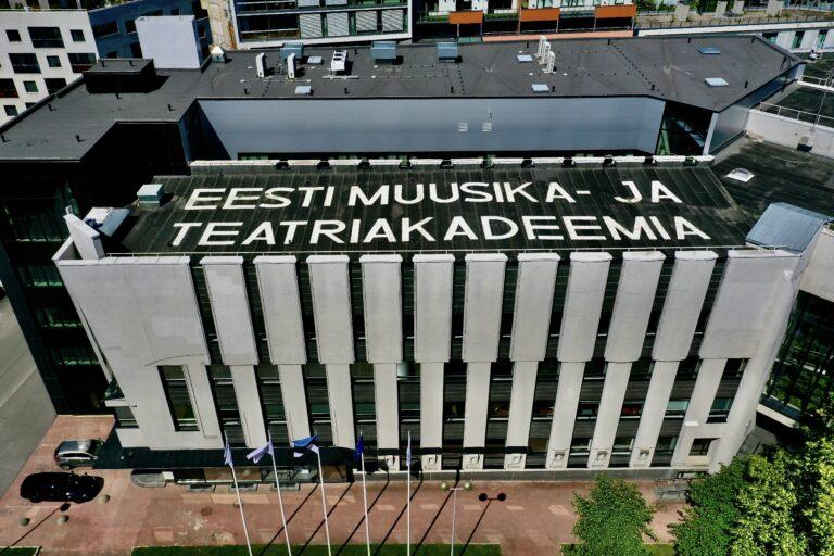 Eesti Muusika- ja Teatriakadeemia